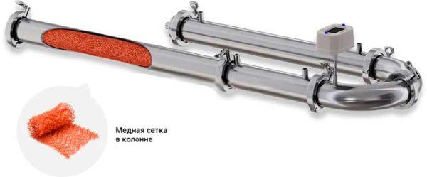 Самогонный аппарат Luxstahl master 30 л