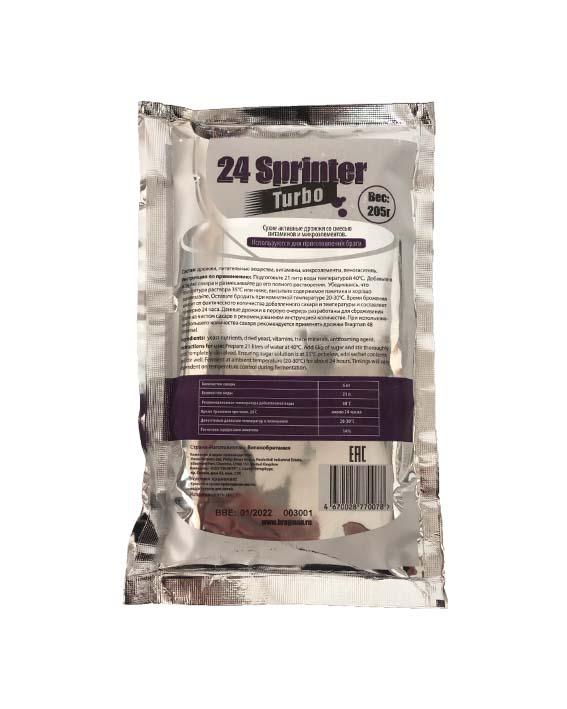 Спиртовые дрожжи Bragman 24 Sprinter, 205 гр
